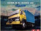 Eicher 20.16 20FT কাভার্ড 2020