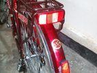 Hiro Indian Cycle