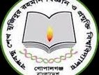 Tution Wanted for Class 6 to 8, SSC(Science) & HSC(Science)