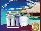 7 stage RO MF Infrared water purifier