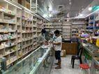 Ready Pharmacy For Sale. 400sqft