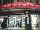 Urgent shop sell