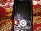 Sony Ericsson Mobile (Used)