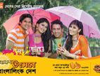 Banglalink Exclusive Sim Cards.