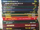 Udvash Engineering Books