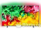 ঈদে হাম্বা অফার 55''Smart View One Netflix Official Led TV