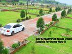 Exclusive লেক ভিউ _05 কাঠা কর্নার প্লট_রাস্তা-(৪০+২৫ ')উত্তরা ১০ সংলগ্ন