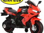 Gixxer DX Best Quality Red colour Baby Honda