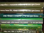 সমাজকর্ম 3rd years Book