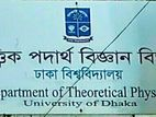 Online Tuition - DU Dhaka University
