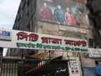 I want sell my won shop argently. Gulishtan city plaza market. Dhaka