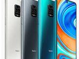 Xiaomi Redmi Note 9S (6/128)OFFICIAL (New)