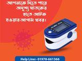 Ads Oximeter Fingertip Pulse - Wholesale Suppliers Online