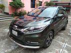 Honda Vezel G Edition 2014