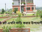 #36/48 Installment/Full payment_04 কাঠা প্লট_Beside Sec-10 Uttara
