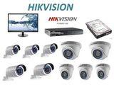 HD 4 Hikvison CCTV Package Offer 1 year warranty