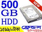 500 GB HardDisk 5% Discount (1 Year Replacement Warennty)