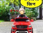 সুখবর! children Mercedes Benz Jeep in Bangladesh