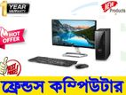Dual Core Full Dekstop HDD500Gb With 17'' Monitor