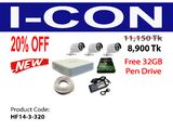 3 pcs CC Camera Set Hikvision HD