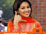 Banglalink Best Sim Cards.