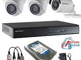 2MP Hikvision 3 Full HD CCTV Package