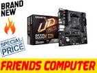 Gigabyte B550M S2H AM4 AMD Micro ATX Motherboard(3year)