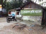 Exclusive- West Facing 6.25 Katha Plot At East Badda Dhaka
