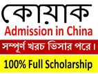 Study in China 100% Scholarship-Mechanical