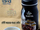 Instant Arabic Khayyal Coffee-সৌদী গাওয়া কফি