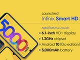 Infinix SMART HD 2/32 (New)