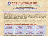 CCTV CAMERA PACKAGE SALE