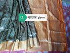 পাইকারি রেট এ উন্নতমানের কাতান শাড়ি