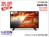 ২১ অফার 20% OFF Led TV FULL HD Free 32GB Pendrive