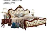 Smart design Bed Model -7666