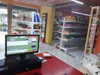 Super Shop POS Software with Inventory & Accounting