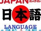 জাপানী ভাষা শেখাতে চাই | Want to teach Japanese Language