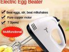অবিশ্বাস্য ধামাক্কা অফার@Multifunctional Electric Handheld Mixer