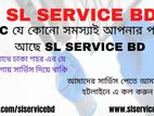 ac repair and service in all dhaka city