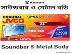 """দি হলি ঈদ অফার SOUNDBAR JVCO BRAND 32"""" SMART 1 GB METAL BODY LED TV"""