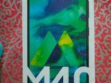 Samsung M40 Intact (New)