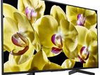 75 Inch Sony Bravia X8000G 4K Android LED TV