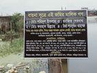 North Badda land share sale