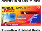 """সাউন্ডবার ও মেটাল বডিJVCO ব্রান্ডের 32""""SMART LED TV"""
