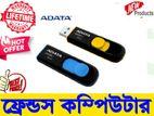 অফারের সীমিত সময় Adata 32 GB Pendrive (life Time Warenty)
