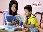 WANT TO TEACH STUDENT AT ONLINE_(ENGLISH MEDIUM)