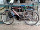 valo aktaw bicycle