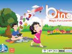 নাম্বারস বই Kids' 3D Numbers Book