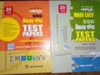 SSC Higher Math Test Paper || Nobodut 2020