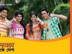 Banglalink 3 Pair Sim Cards.